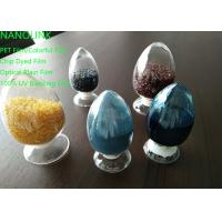 Buy cheap Non Flammable Colour Masterbatches , Halogen Free Flame Retardant Additives product