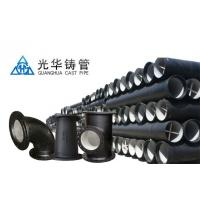 Buy cheap Centrifugal casting Ductile Iron Pipes product