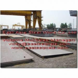 Buy cheap Offre : Tôle d'acier GL-A, GL-B, GL-D, plaques d'acier de construction navale de GL-E product