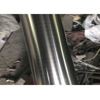 Buy cheap ASTM A270 Sanitary Stainless Steel Pipe , 600 Surface Food Grade Stainless Tubing product