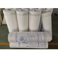Buy cheap Connection Joints Flat Roof Waterproofing Membrane, Flexible Waterproof Membrane Thermal Weldable product