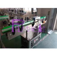 Buy cheap 220V 60HZ Automatic Labeling Machine For Round Bottle 1600×1200×1500mm product