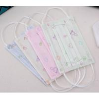 Buy cheap Comfortable 3 Layers Filter Disposable Kids Mask Non Woven Melt Blown Fliter Cloth product