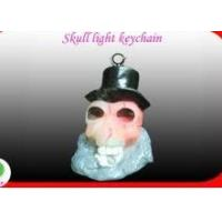 China Hot-selling PVC skull led keychain for Cool Halloween Decorations toy with led on sale