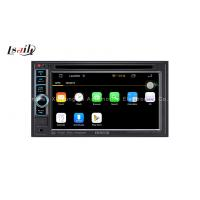 Buy cheap Kenwood Car Android GPS Navigation Box with Multimedia Player product