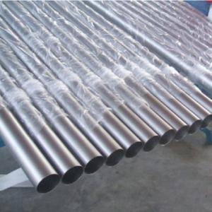 Buy cheap Threaded Titanium Alloy Tube for Heat Exchanger Pharmaceutical Equipment product