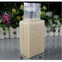 Buy cheap PET/ PE Vacuum Package Bag For Wine , Fruits , Vegetables , Nuts , Snacks product