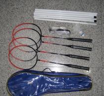 Buy cheap Badminton Racket product