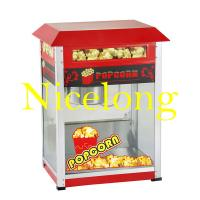 Buy cheap Nicelong 6 oz electric industrial automatic popcorn vending machine SC-P02 product