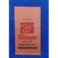 Buy cheap Printed Polypropylene Woven Bags product