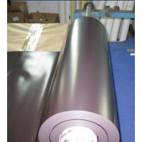 Buy cheap Flexible Magnet,Magnetic Sheet,0.4 0.5 0.75mm,Sheeting product