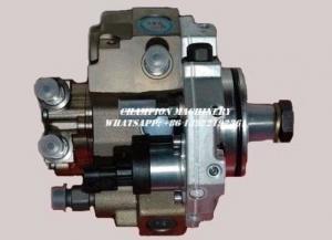 Buy cheap 5264248 Diesel Fuel System Components Cummins Diesel Fuel Pump product