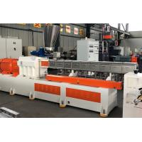 Buy cheap 75mm Twin Screw Extruder Machine 500 Kg / H Capacity 12 Months Warranty product