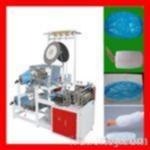 Buy cheap Plastic Disposable Arm Cover Making Machine product