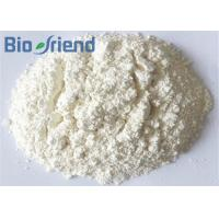 Buy cheap 99.4% Suvorexant / Mk-4305 Pharmaceutical Raw Powder Insomnia Treatment 1030377-33-3 from wholesalers