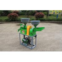 Buy cheap Goodfortune 2.2kw 220v wheat grinder rice milling machine 6NF-13 product