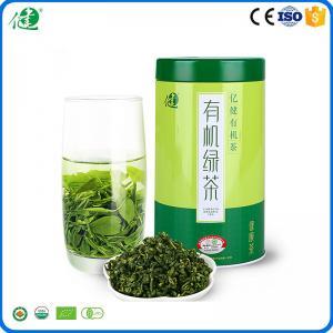 Buy cheap Le vert libre d'additifs de la Chine a séché le thé vert organique de feuilles de thé product