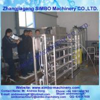 Buy cheap 1000 gpd reverse osmosis system product