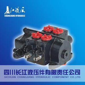 Buy cheap CDBシリーズ掘削機の油圧制御油圧弁 product