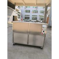 Buy cheap Marine Diesel Engine Hydrocarbon Dry Automotive Ultrasonic Cleaner Stainless Steel 304 product