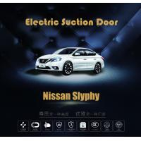 Buy cheap Anti Pinch Auto Spare Parts Car Soft Close Automatic Suction Doors For Nissan Slyphy product