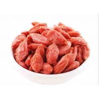 Buy cheap Brazil Popular Goji Berry Dried Fruits Dried Fruit Snacks HALAL Certifiate product