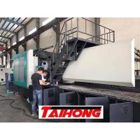 Buy cheap Electricity Saving PET Preform Making Machine 1400 Tons Low Noise For Horizontal from wholesalers