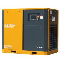 Buy cheap 110KW frequency inverter VSD rotary screw air compressor with low noise product