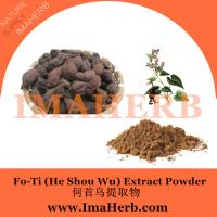 Buy cheap fo-ti extract he shou wu extract,Polygonum multiflorum extract in stock from Felicia@imaherb.com product