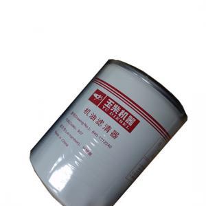 Buy cheap Standard Size Cast Iron Yuchai Engine Parts 10 × 10 × 5 Cm Single Item product