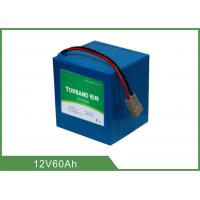 Buy cheap 10.5KG Ups Power Battery , Ups Rechargeable Battery 12V 60Ah Small Size product
