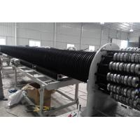 China Large Diameter Hollow Wall Winding Hdpe Pipe Extrusion MachineProduction Line on sale