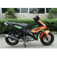 Buy cheap High Durability Super Cub Motorcycle , 110CC Cub Scooter Electric / Kick Start product