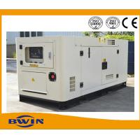 China 12KW Super Silent diesel generator yanmar with Original Engine Smartgen Controller on sale