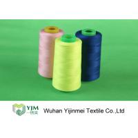 Buy cheap 100% Virgin Spun Polyester Sewing Thread from wholesalers