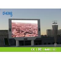 Buy cheap Waterproof / Damp Proof P10 Outdoor LED Display , 1R1G1B Large LED Display Panels product