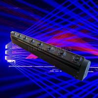 Buy cheap Factory Directly Price Blue DJ Laser 8 Eyes Moving Head Bar Lights for Events product