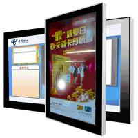 Buy cheap Ultra thin Landscape wall mount LCD AD Player / digital signage player product