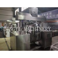 Buy cheap Automatic Vacuum Emulsifying Mixer For Cream , Lotion , Wax product