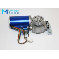 Buy cheap Powerful Brushless Direct Current Motor Automatic Sliding Door Operator product