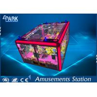Buy cheap Big Glass Box Crane Game Machine Coin Operated Pink Princess Stereo Sound System product