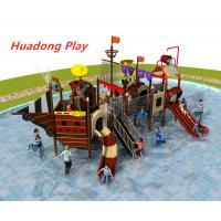 Buy cheap Pirate Ship Style Water Slide And Interesting Outdoor Sports Equipment product