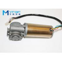 Buy cheap 24V 100W Brushless Electric Sliding Gate Motor With Fully Sealed Structure product