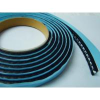 Buy cheap Warm Edge Insulating Glass Sealing Spacer product