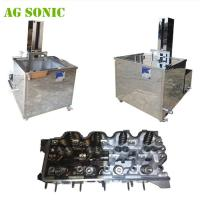 Buy cheap Tyre Tunnel Car Washing Machine With Pneumatic Lift  Automatic Ultrasonic Cleaner Power Lift With Agitation product