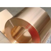 Buy cheap C10200 C11000 C12200 Copper Coil Sheet Decorative Copper Sheet 2mm Thickness product