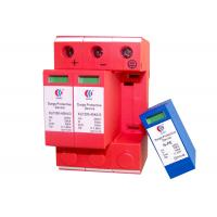 Buy cheap PV 300v 600v 1000v 40ka Surge Suppression Devices With Flame Resistant Surge Arresters product