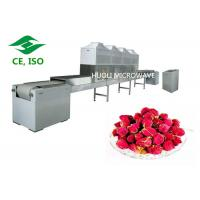 Buy cheap Stainless Steel Flower Dryer Machine Industrial Microwave Drying Oven For Plant product