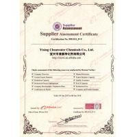 Yixing Cleanwater Chemicals Co.,Ltd. Certifications
