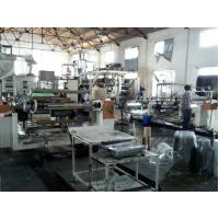 Buy cheap Automatic Single Screw Pp Extruder Machine , Pp Sheet Extrusion Line 110KW product
